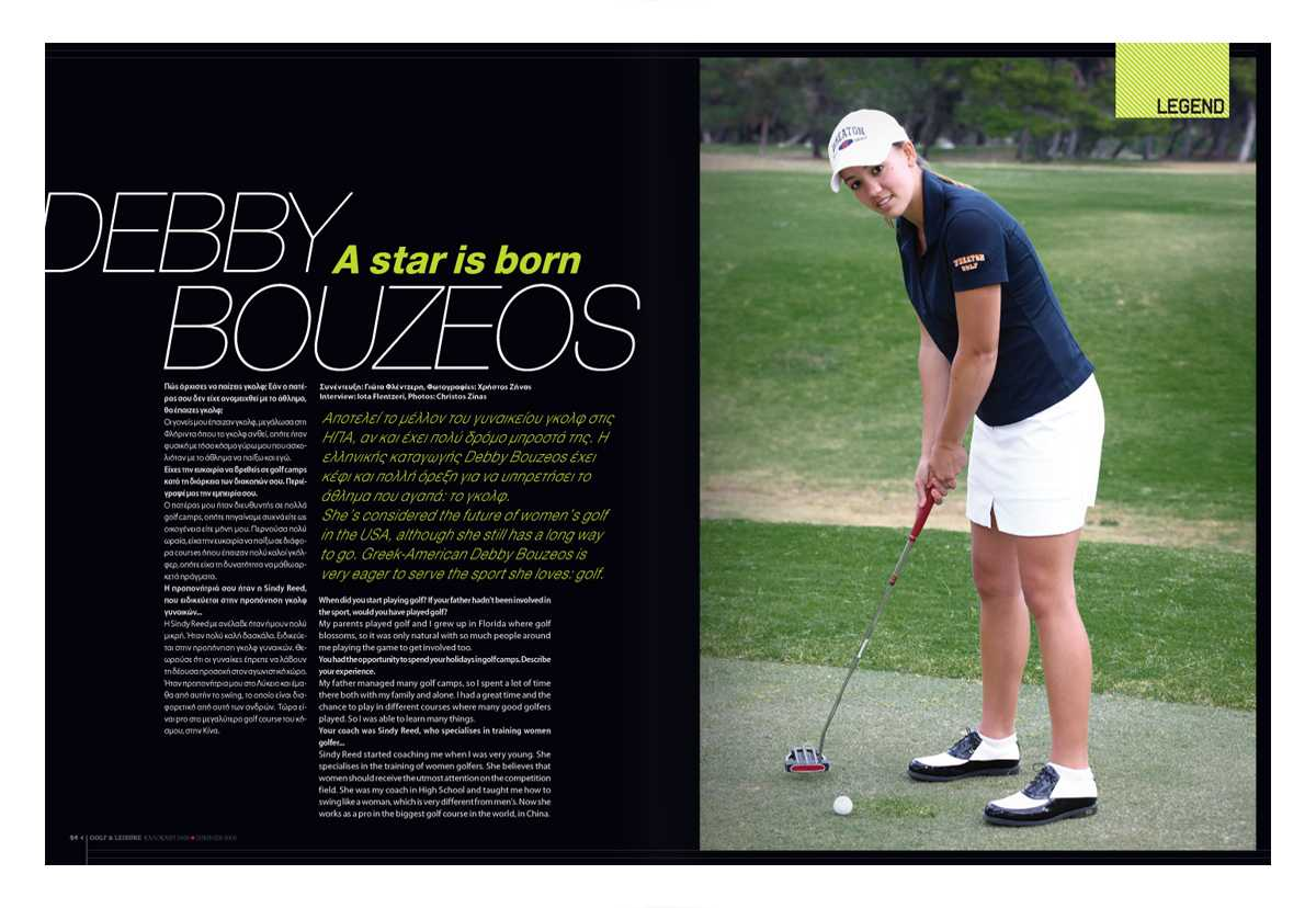 Golf_Issue1_4