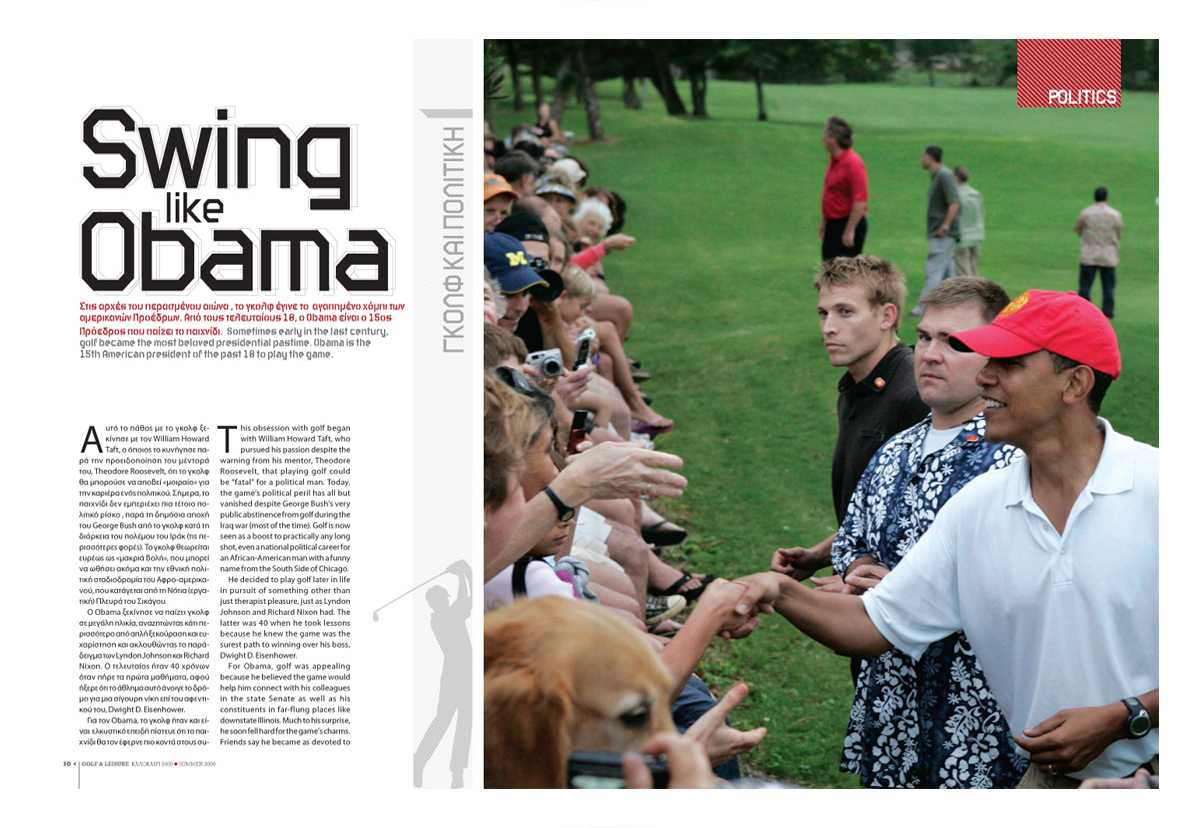 Golf_Issue1_3