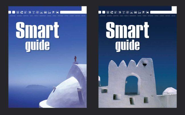 SmartGuide05