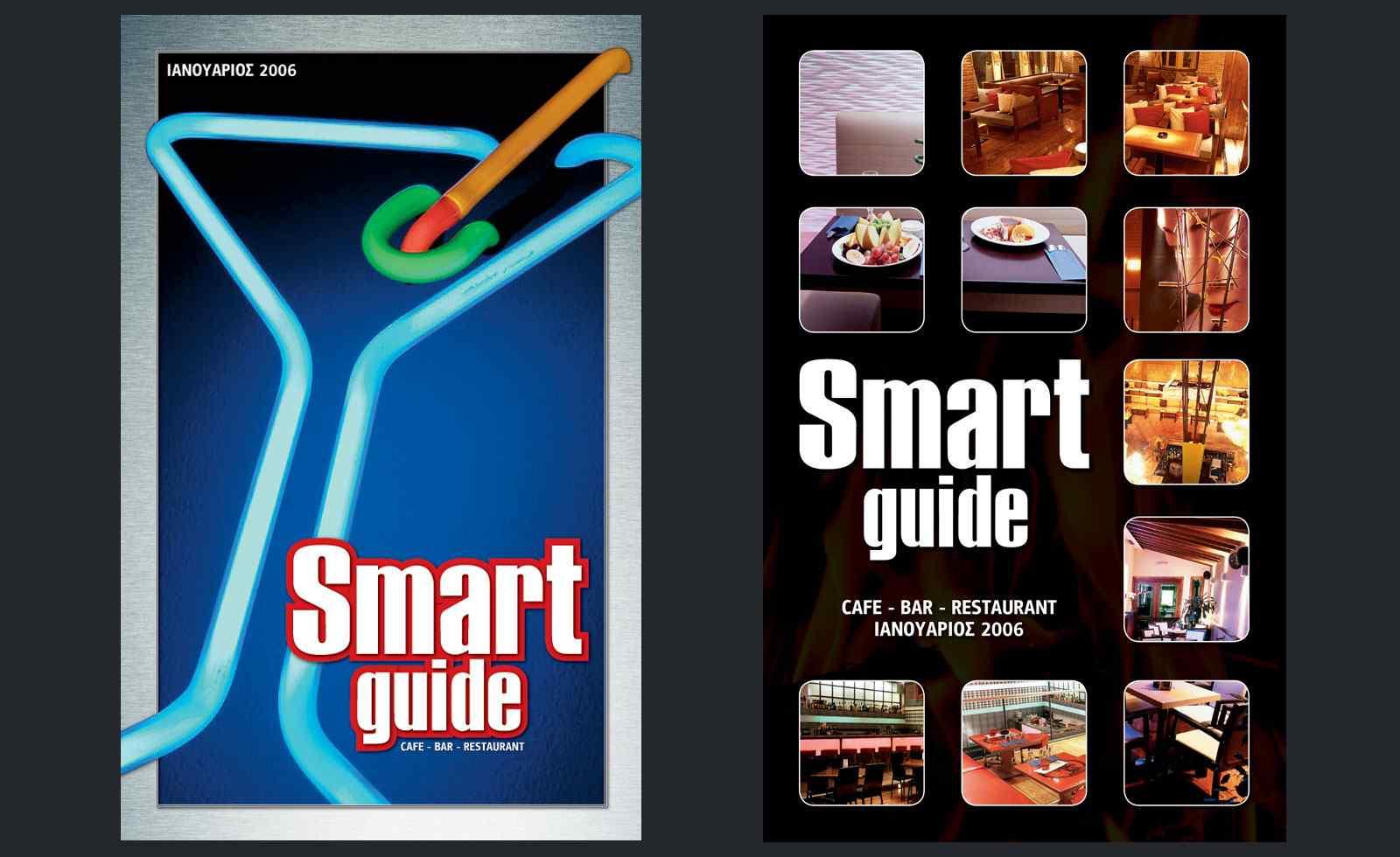SmartGuide2