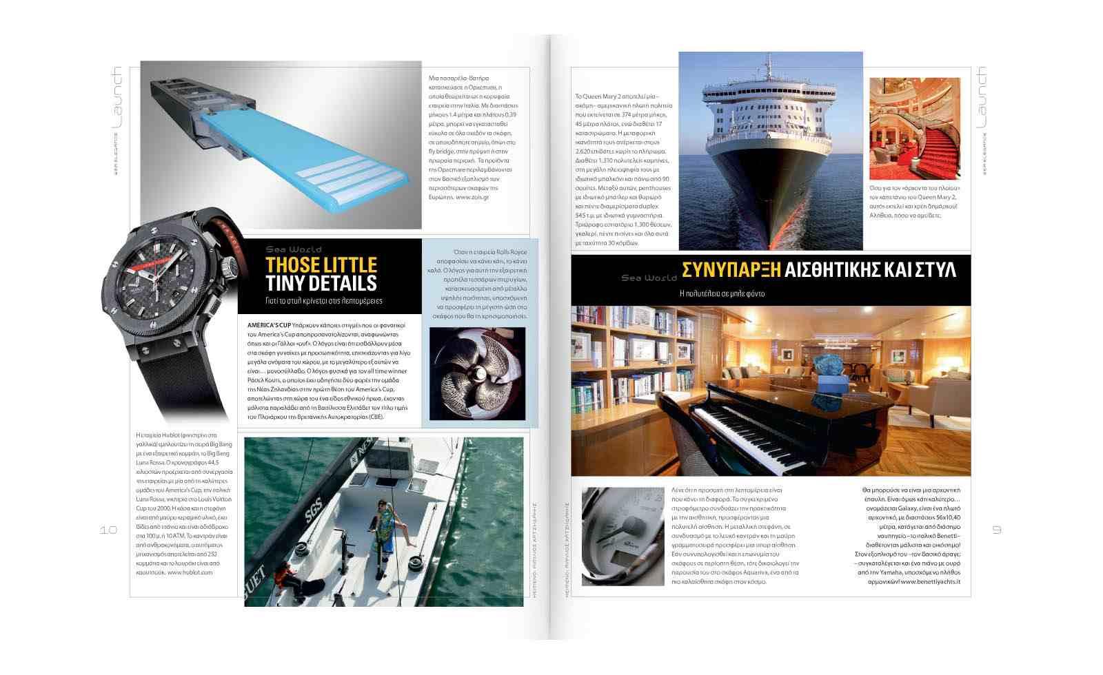 Yachtmagazine4