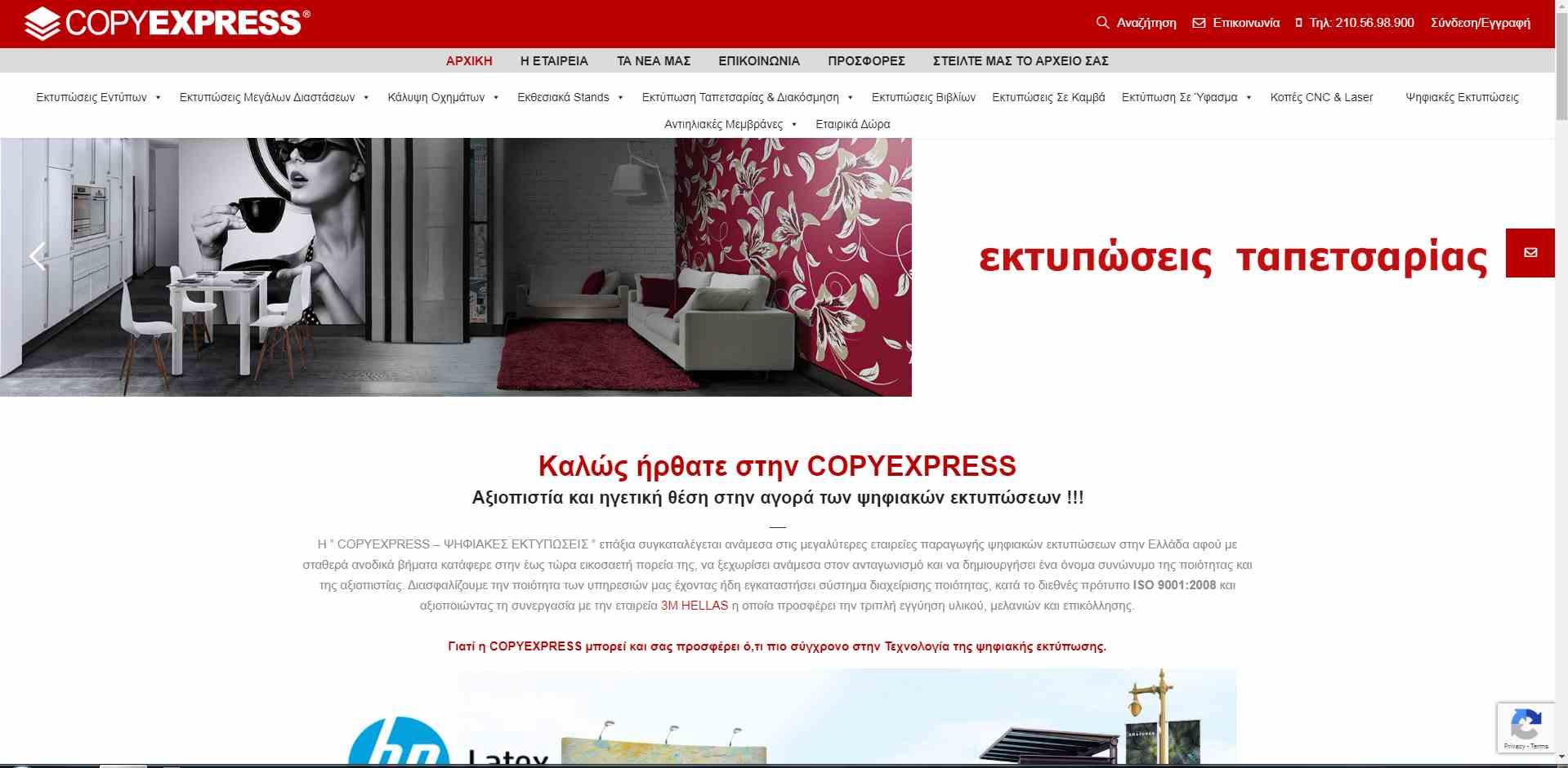 copyexpress
