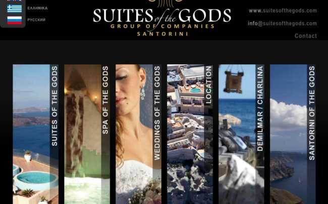 SUITESoftheGODS_UK