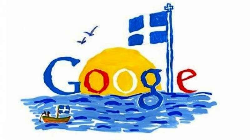 google-Hellas